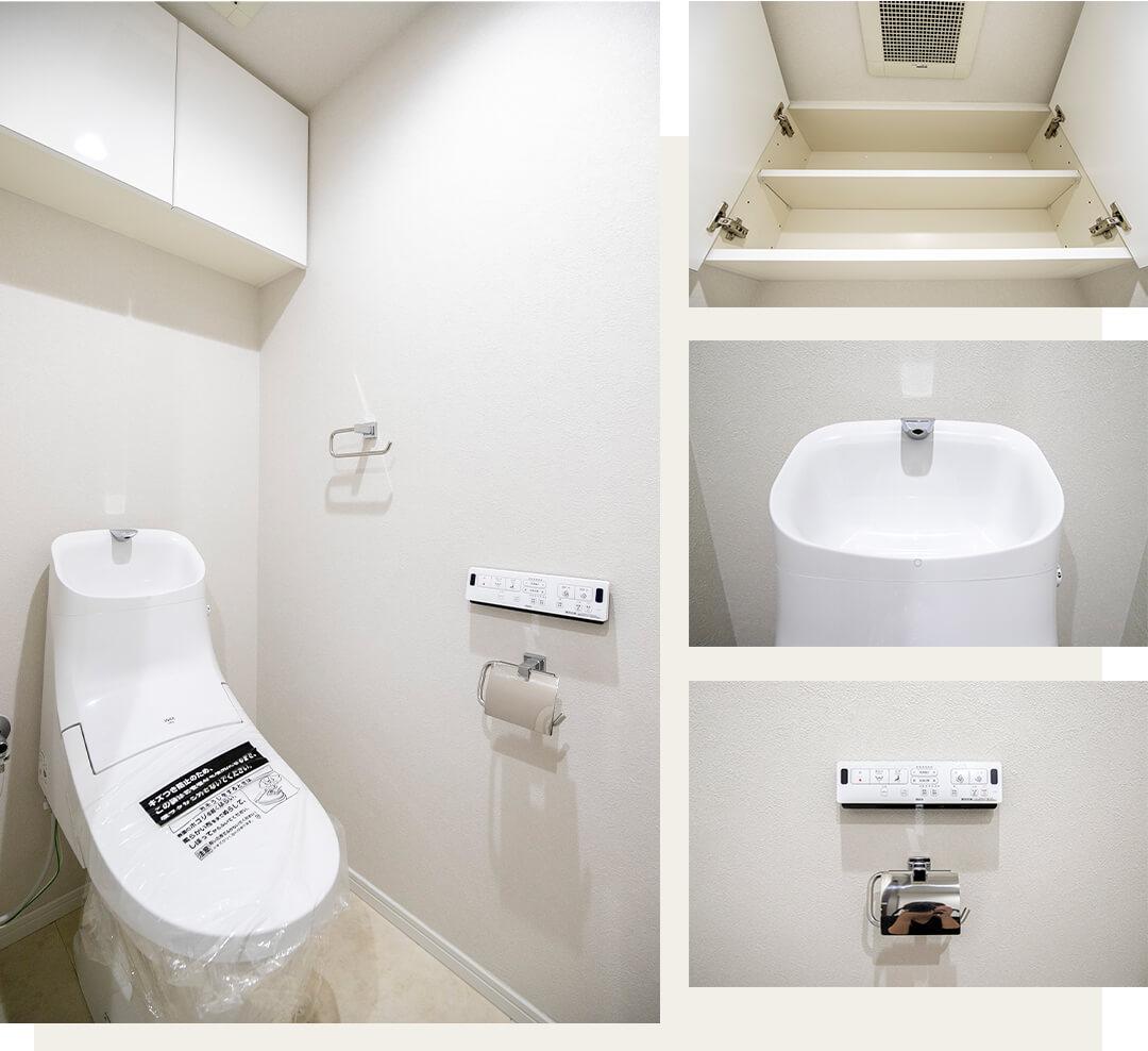 グランスイートラ・ヴィルのトイレ