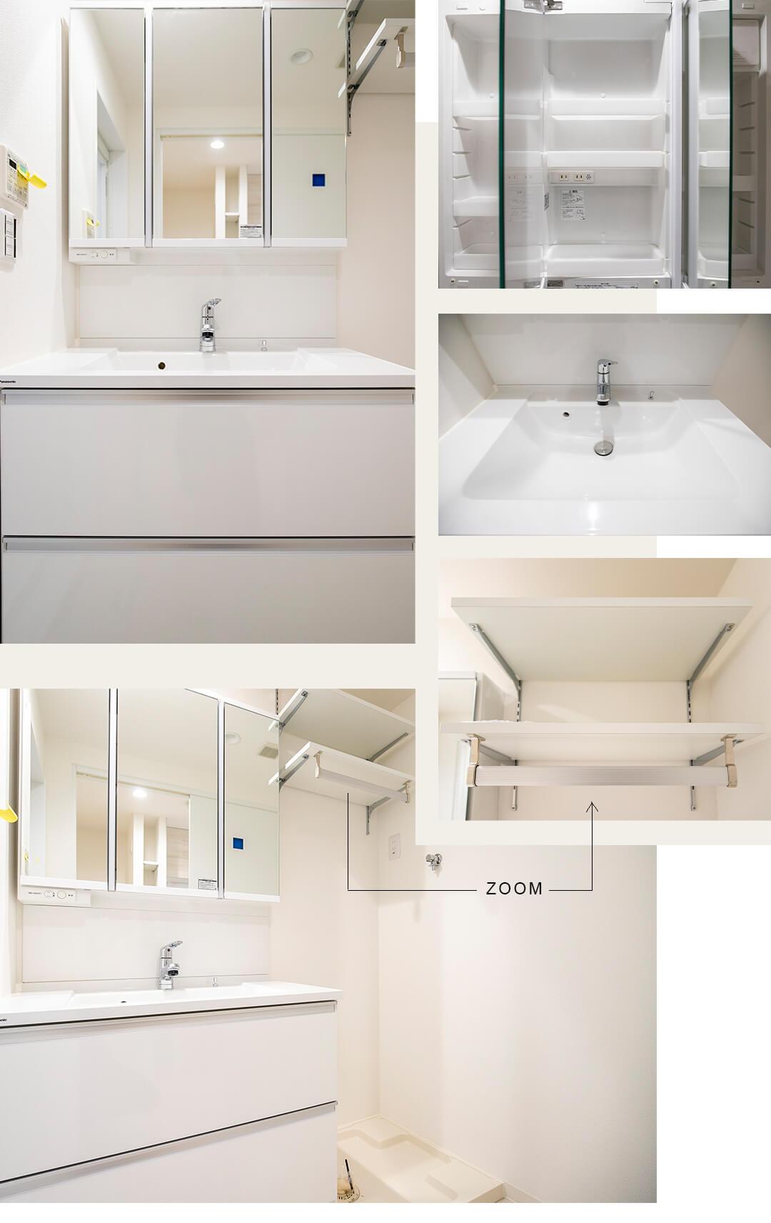 クオリア新宿余丁町の洗面室
