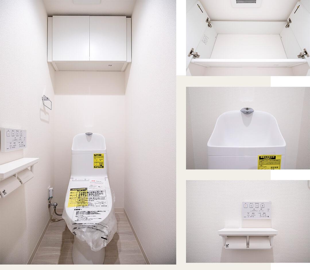 クオリア新宿余丁町のトイレ