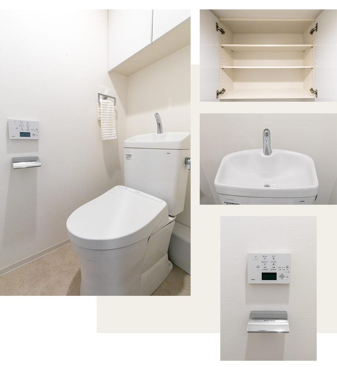 サンフル日吉本町ガーデンハウスのトイレ