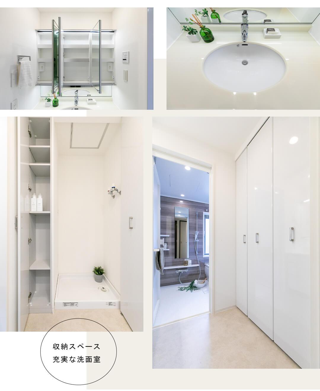 サンフル日吉本町ガーデンハウスの洗面室