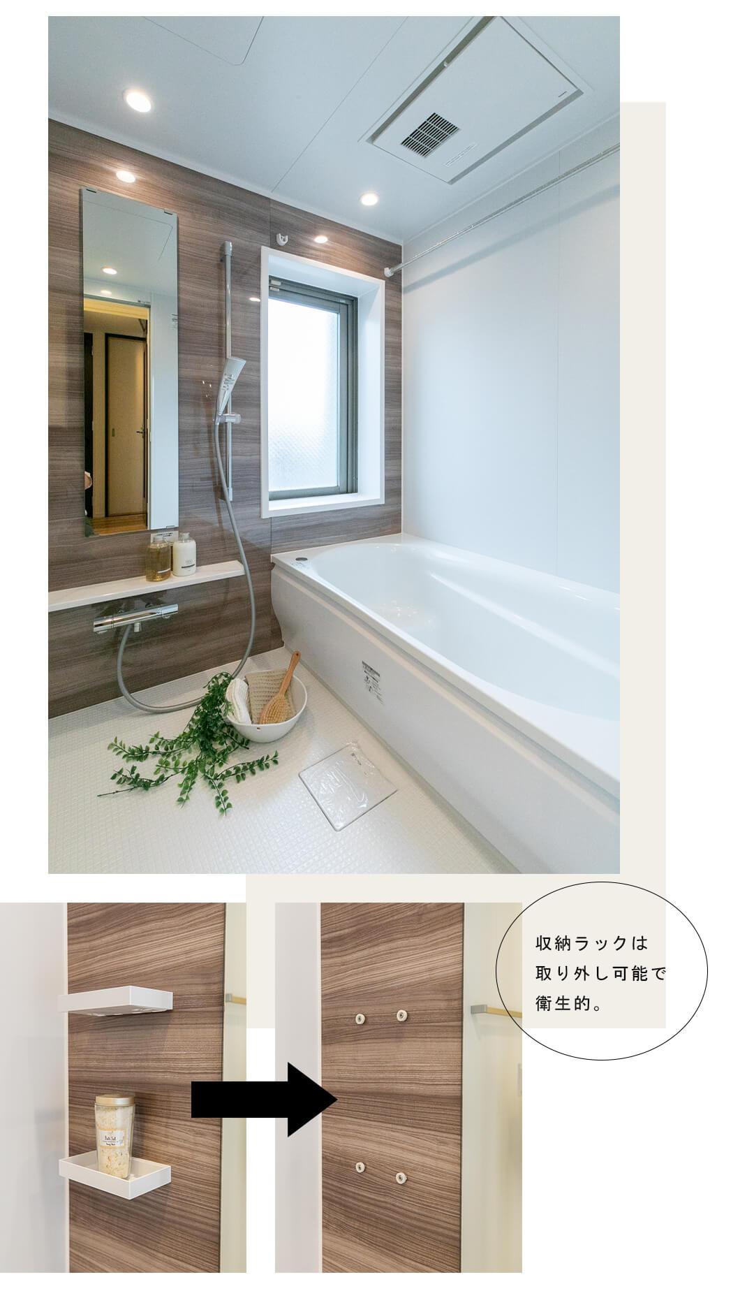サンフル日吉本町ガーデンハウスの浴室