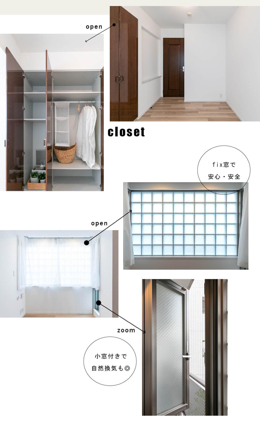 サンフル日吉本町ガーデンハウスの洋室2