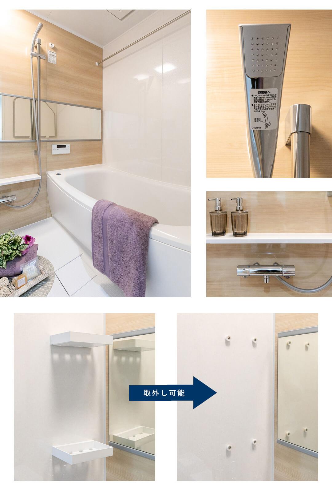 ライオンズマンション日吉ガーデンの浴室