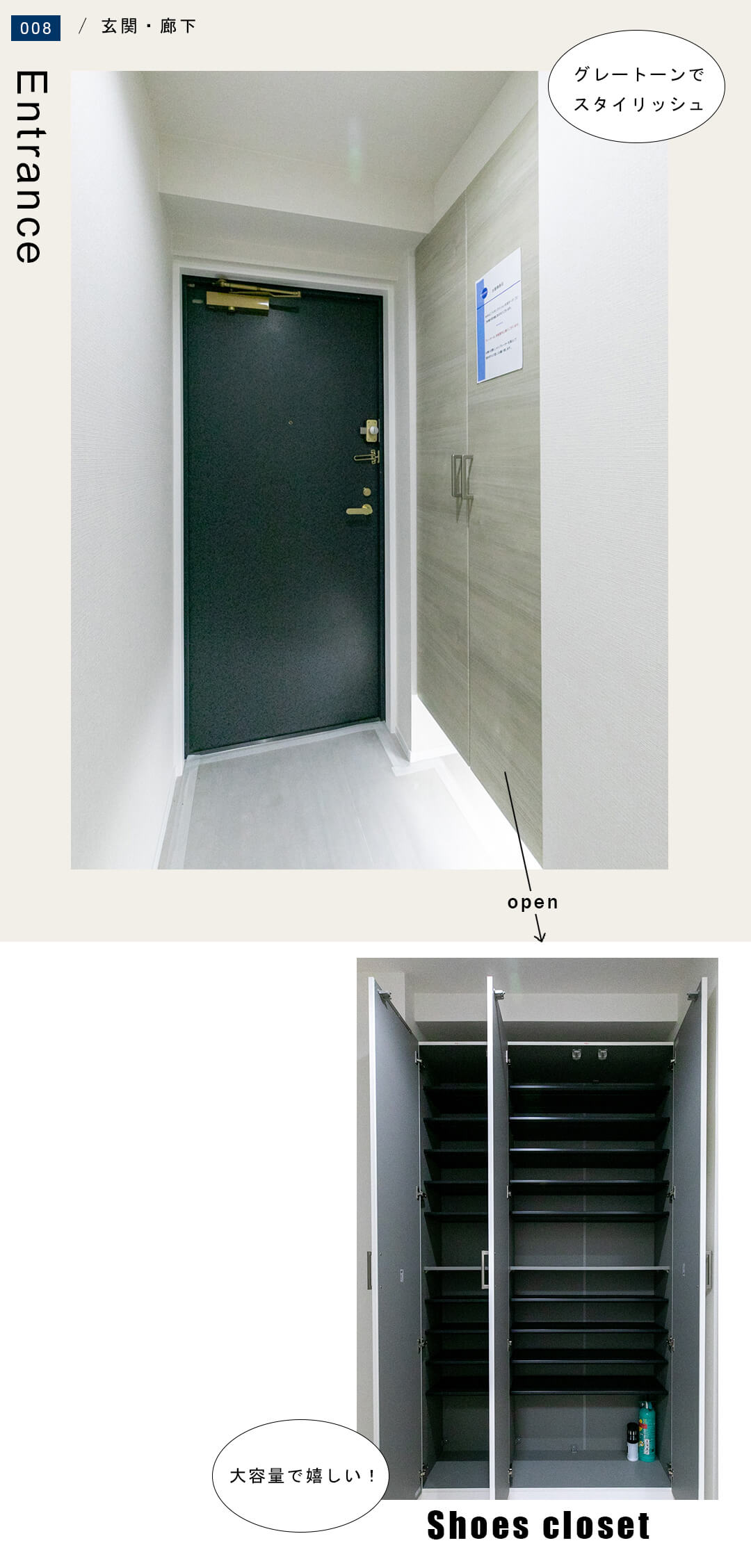 008玄関,廊下,Entrance