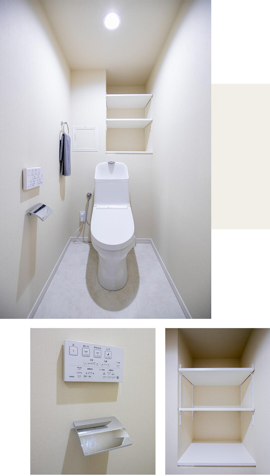 ザ・ガーデンタワーズサンライズタワーのトイレ