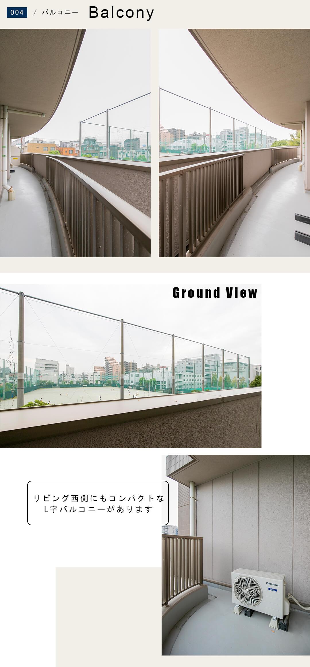 ザ・ガーデンタワーズサンライズタワーのバルコニー