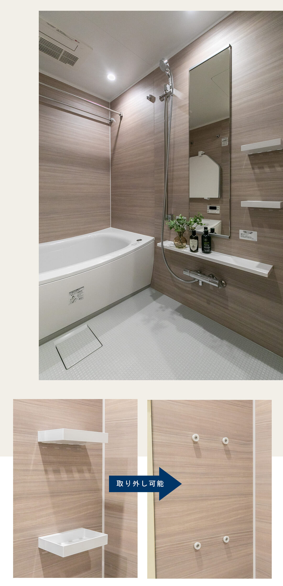 天王洲デュープレックスの浴室