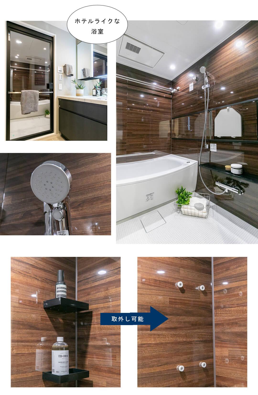 ファミールグラン西麻布パークアヴェニューの浴室
