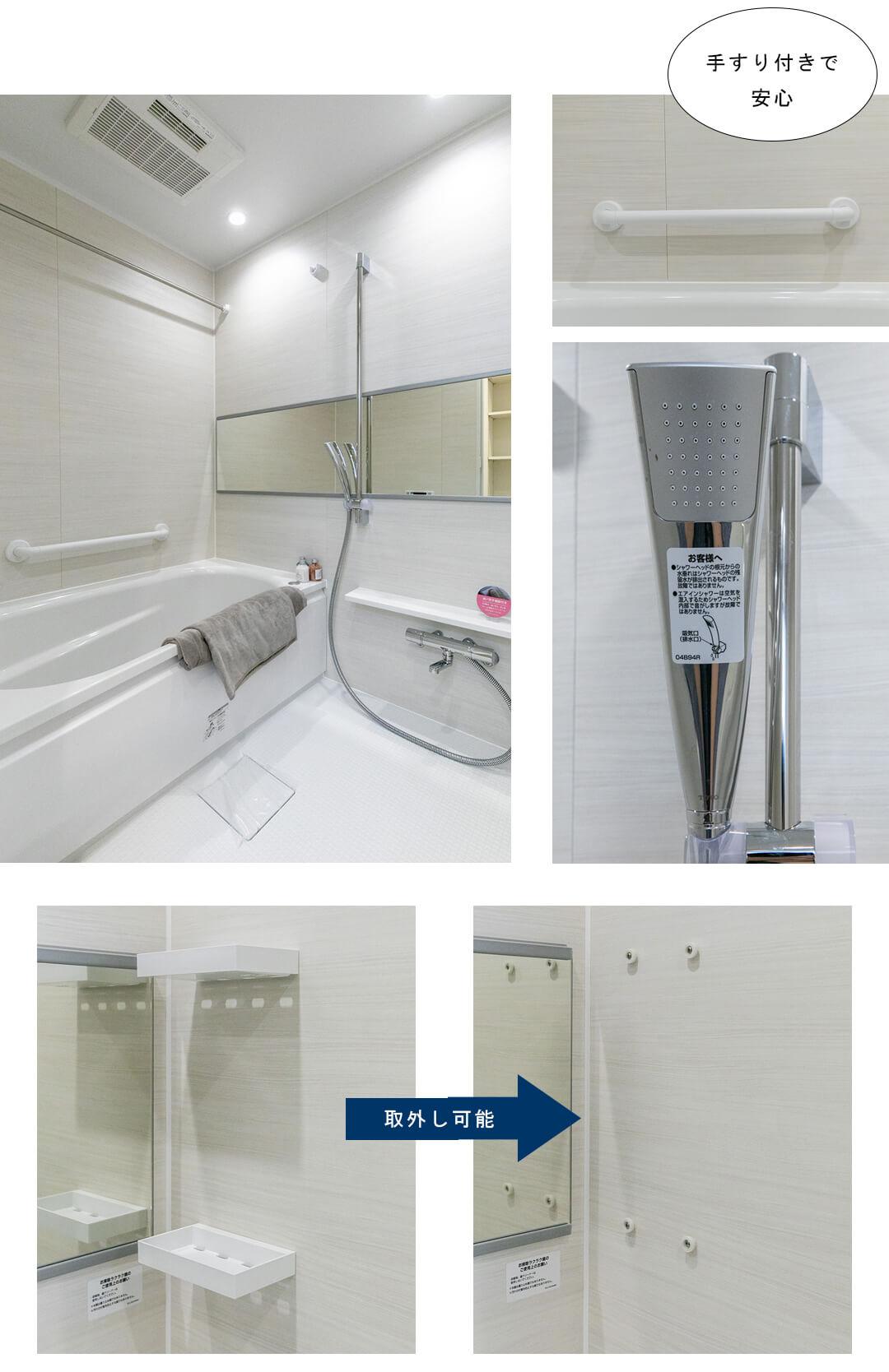 ヴィルクレール二子多摩川サウスウイングの浴室