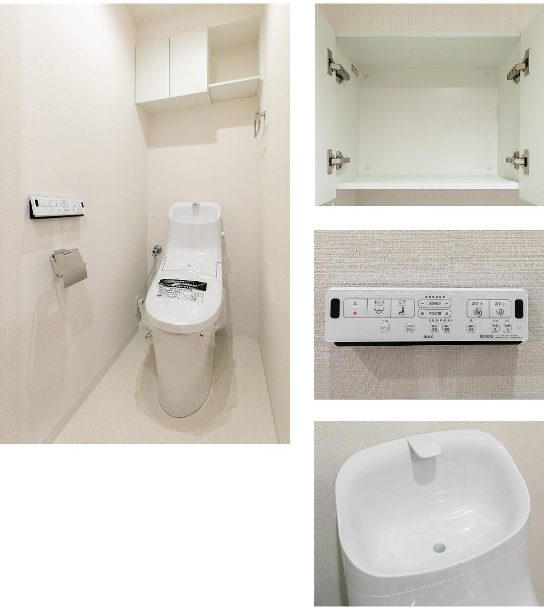 ヴィルクレール二子多摩川サウスウイングのトイレ