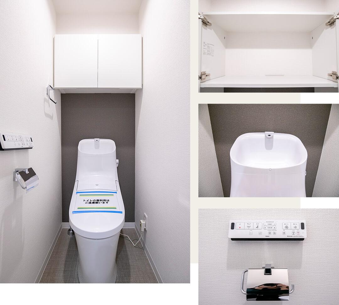 東建島津南ハイツのトイレ