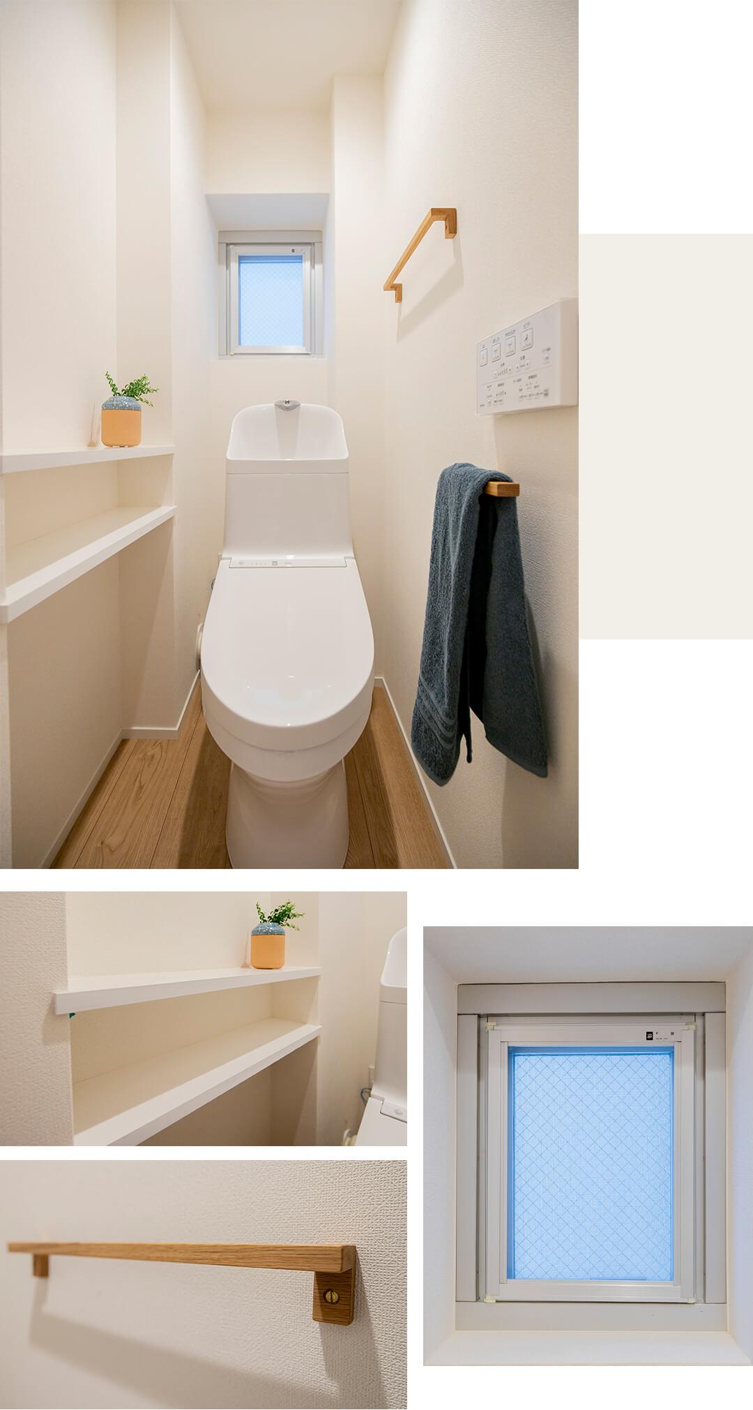 フラットAのトイレ