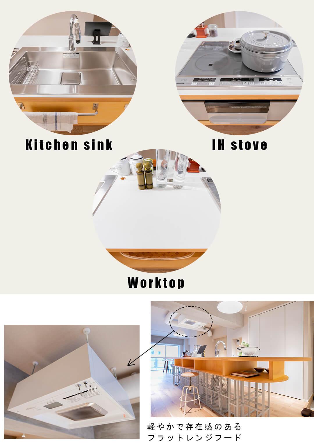 フラットAのキッチン