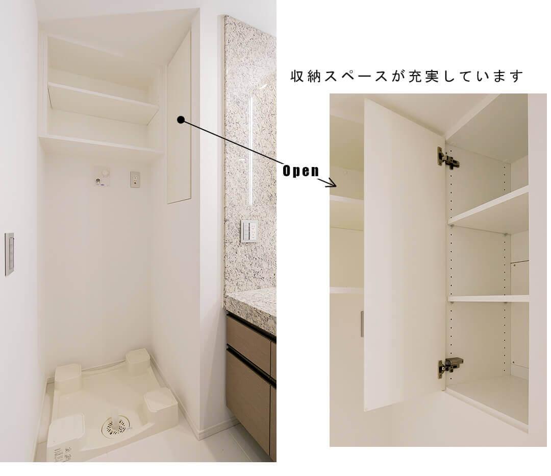 プラウド恵比寿南の洗面室