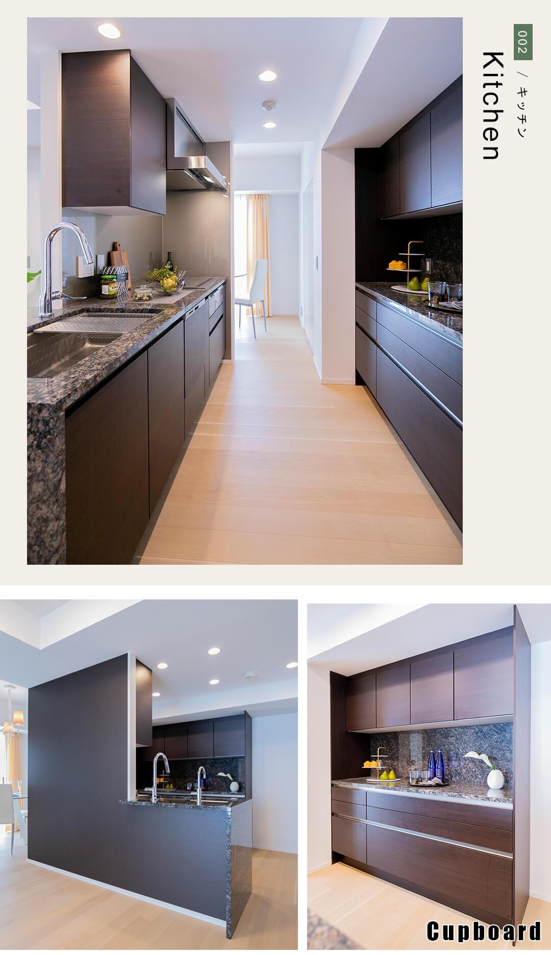 プラウド恵比寿南のキッチン