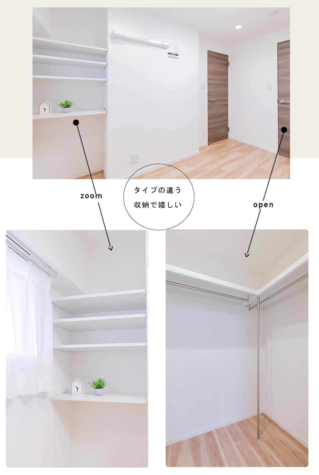 中銀目黒マンシオンのサービスルーム