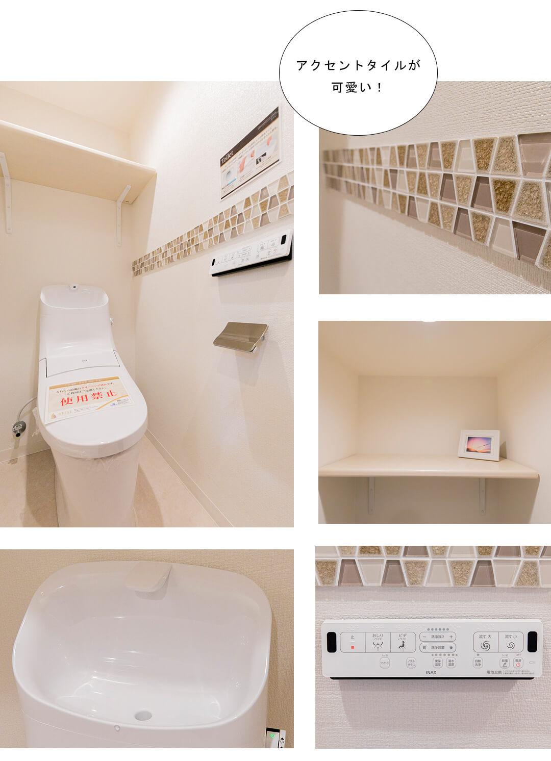 中銀目黒マンシオンのトイレ