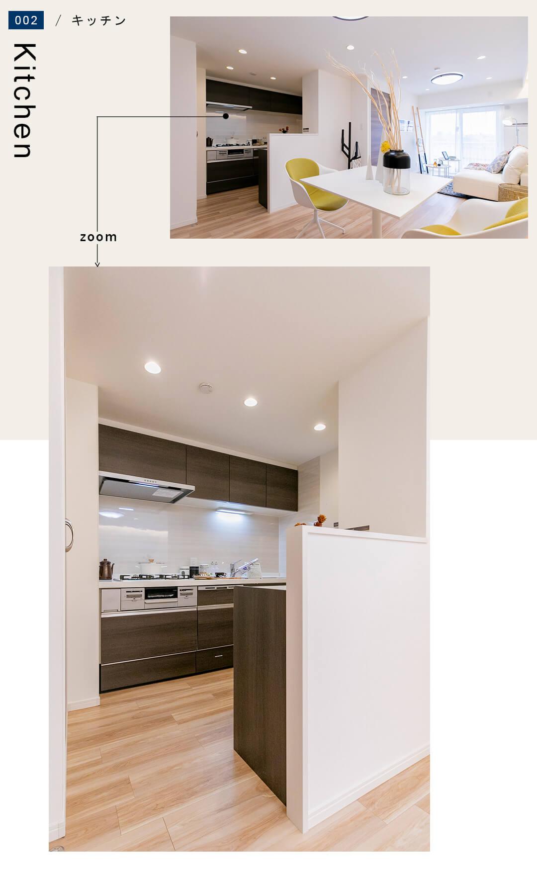 中銀目黒マンシオンのキッチン