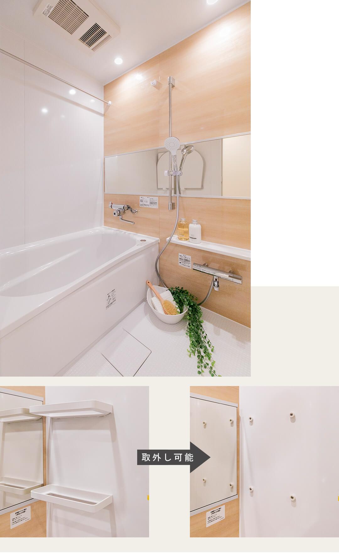上目黒小川坂ハイツの浴室