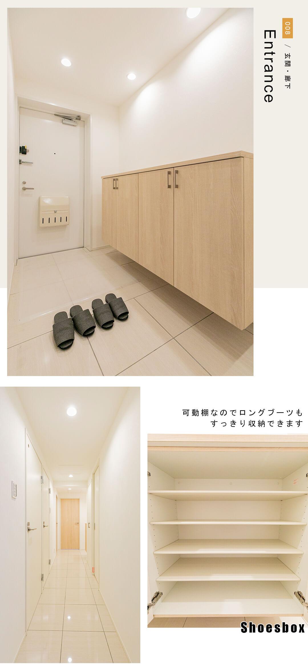 上目黒小川坂ハイツの玄関と廊下