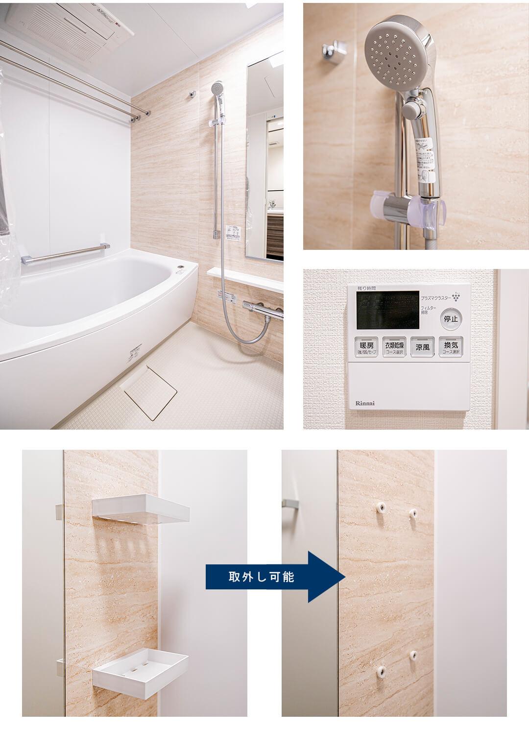 渋谷神山町レジデンスの浴室