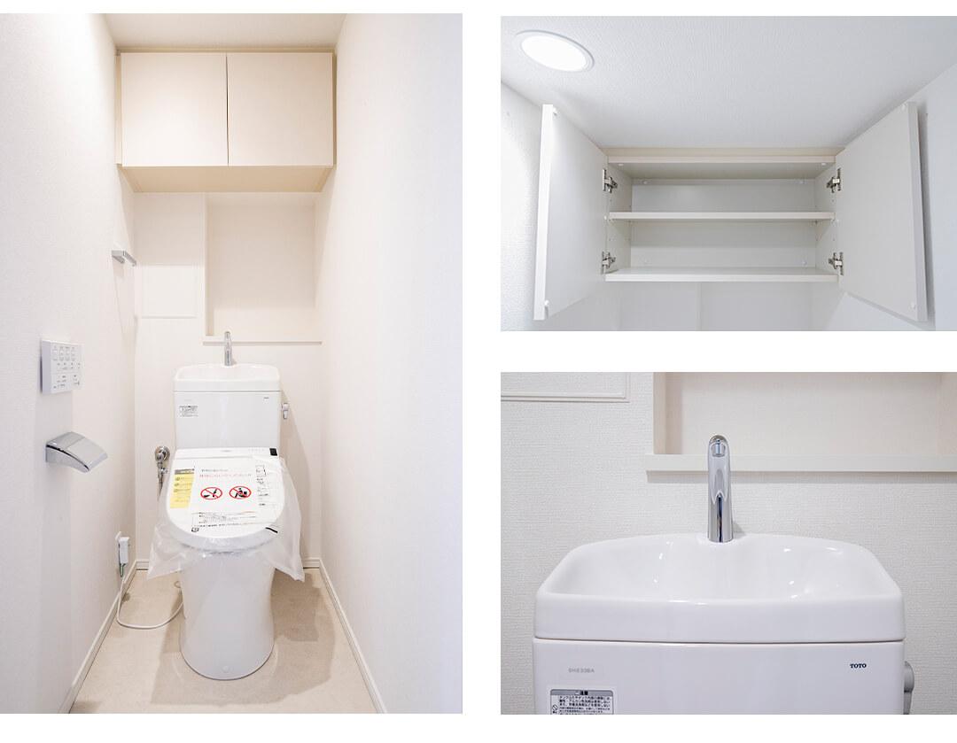 渋谷神山町レジデンスのトイレ