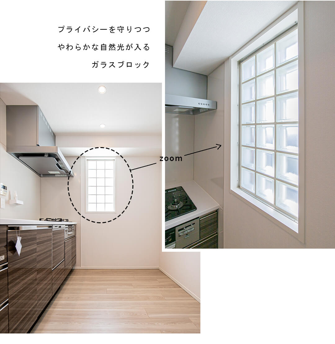 渋谷神山町レジデンスのキッチン