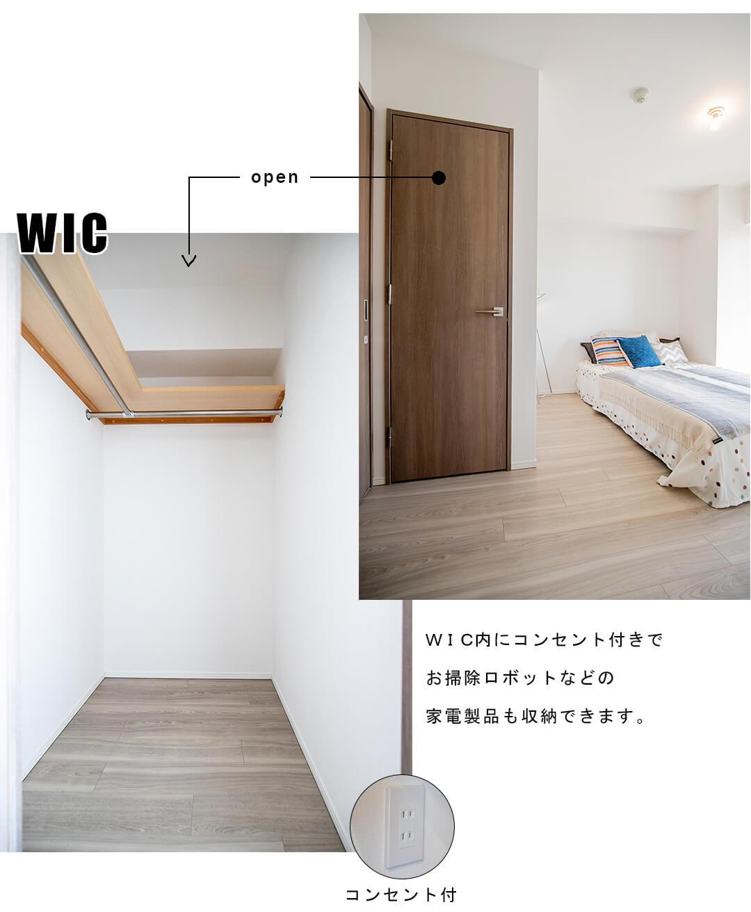 渋谷神山町レジデンスの洋室