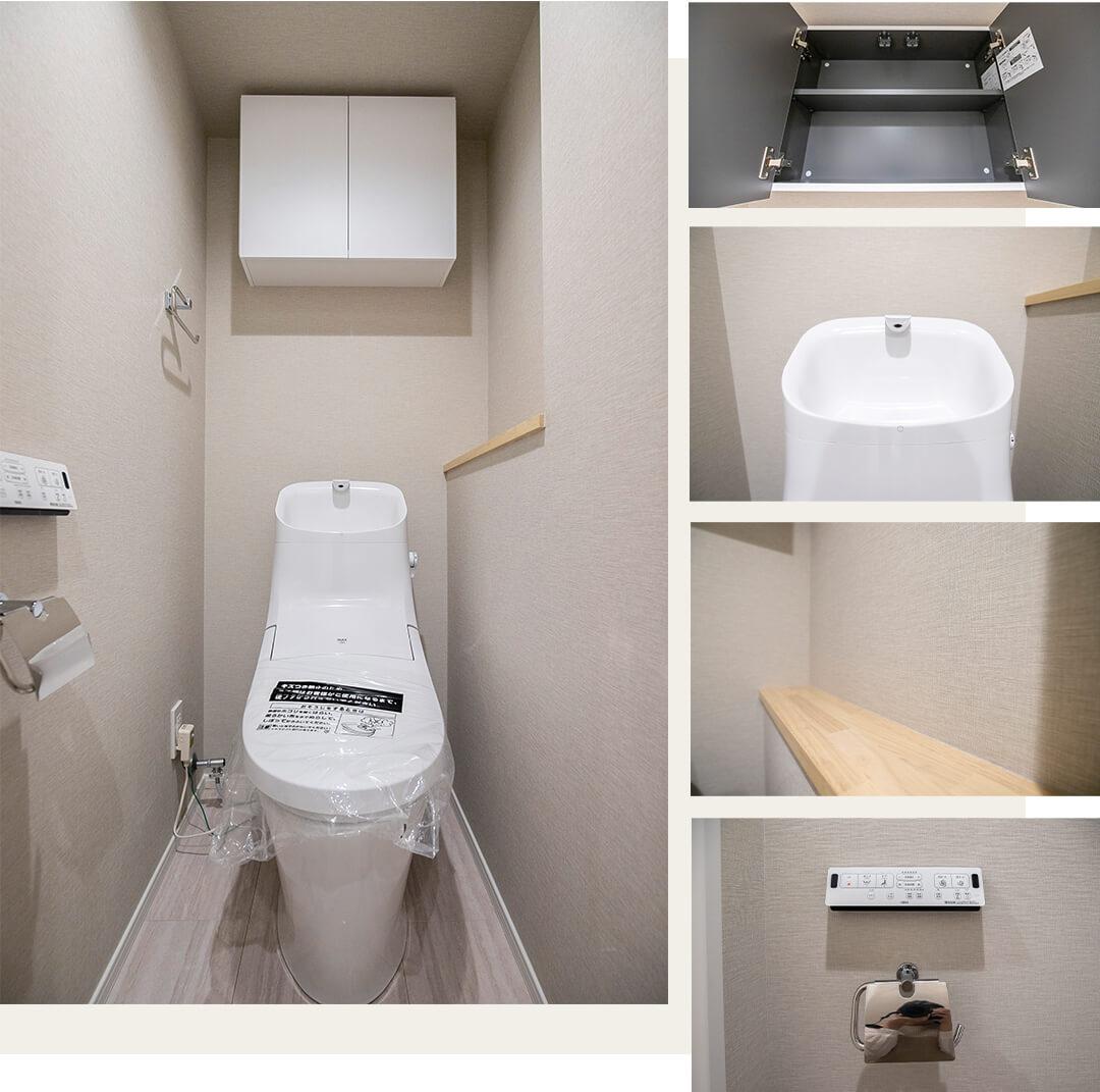 ベルハイム弦巻のトイレ