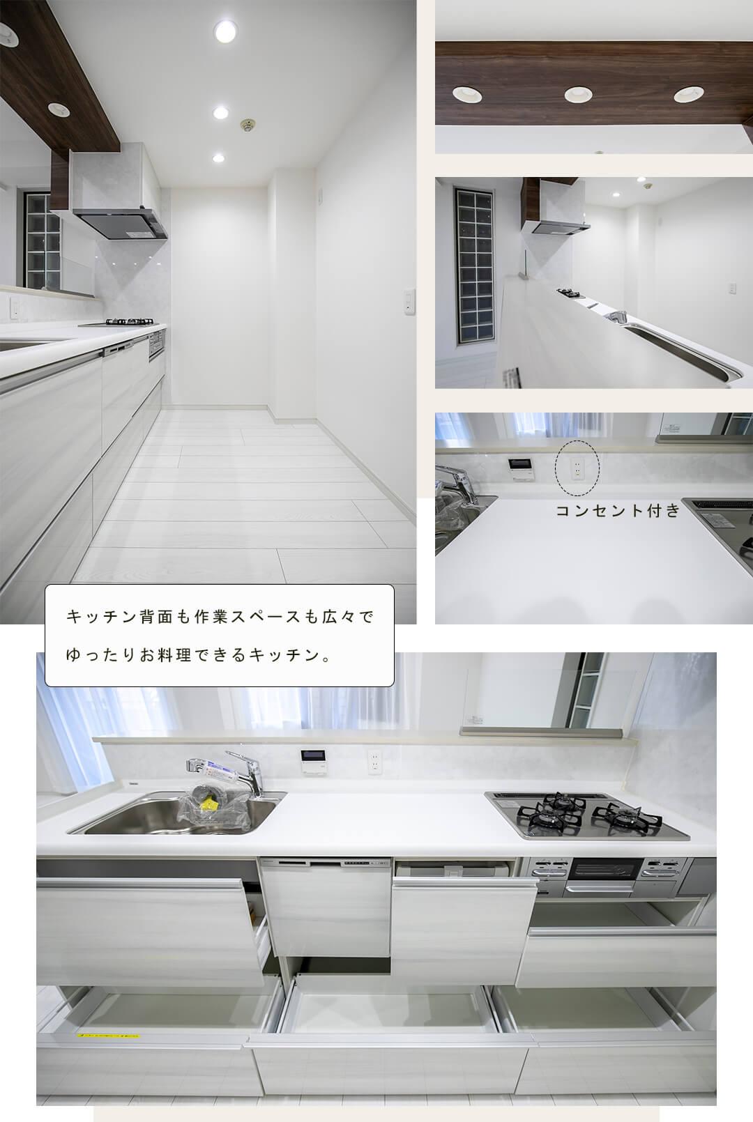 クレッセント二子多摩川Ⅳのキッチン