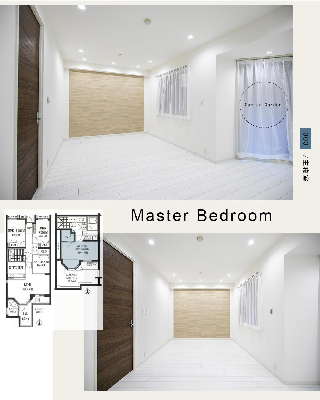 クレッセント二子多摩川Ⅳの主寝室