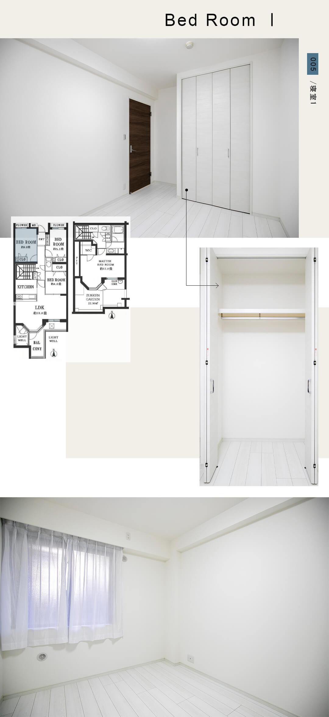 クレッセント二子多摩川Ⅳの寝室