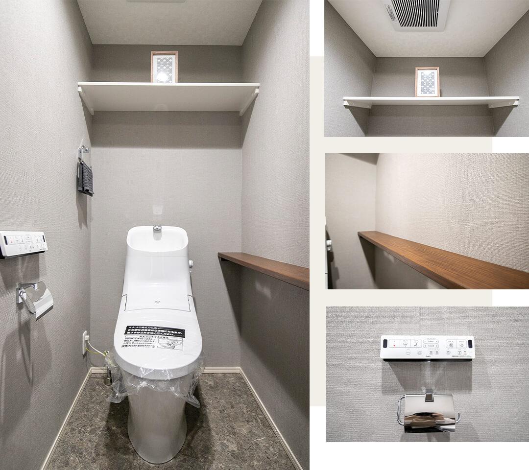 セブンフォレストヒルーメイプルコートのトイレ