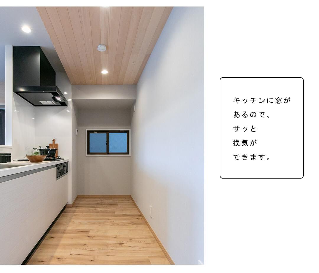 朝日シティパリオ高輪台A館のキッチン