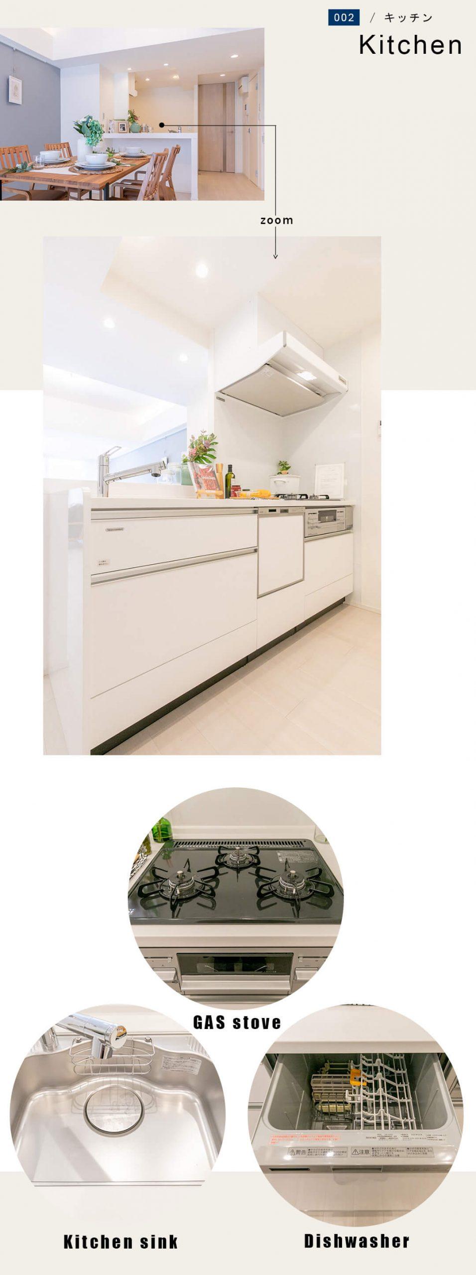 ファミール八雲のキッチン