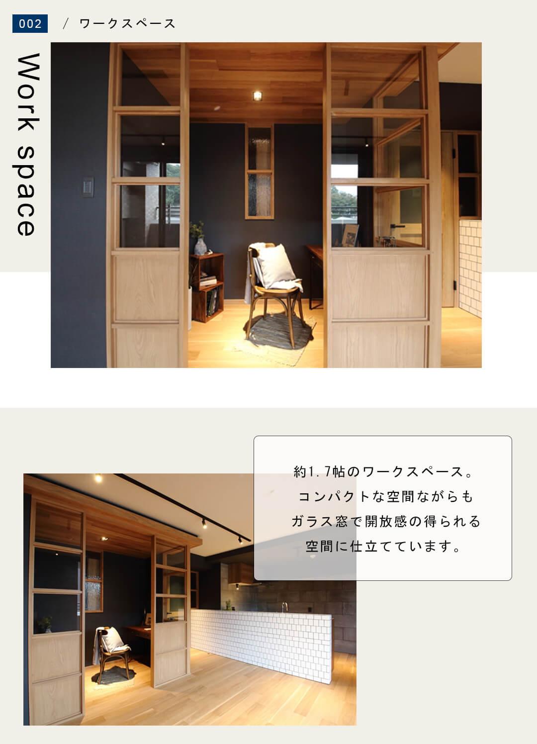 002ワークスペース,work space