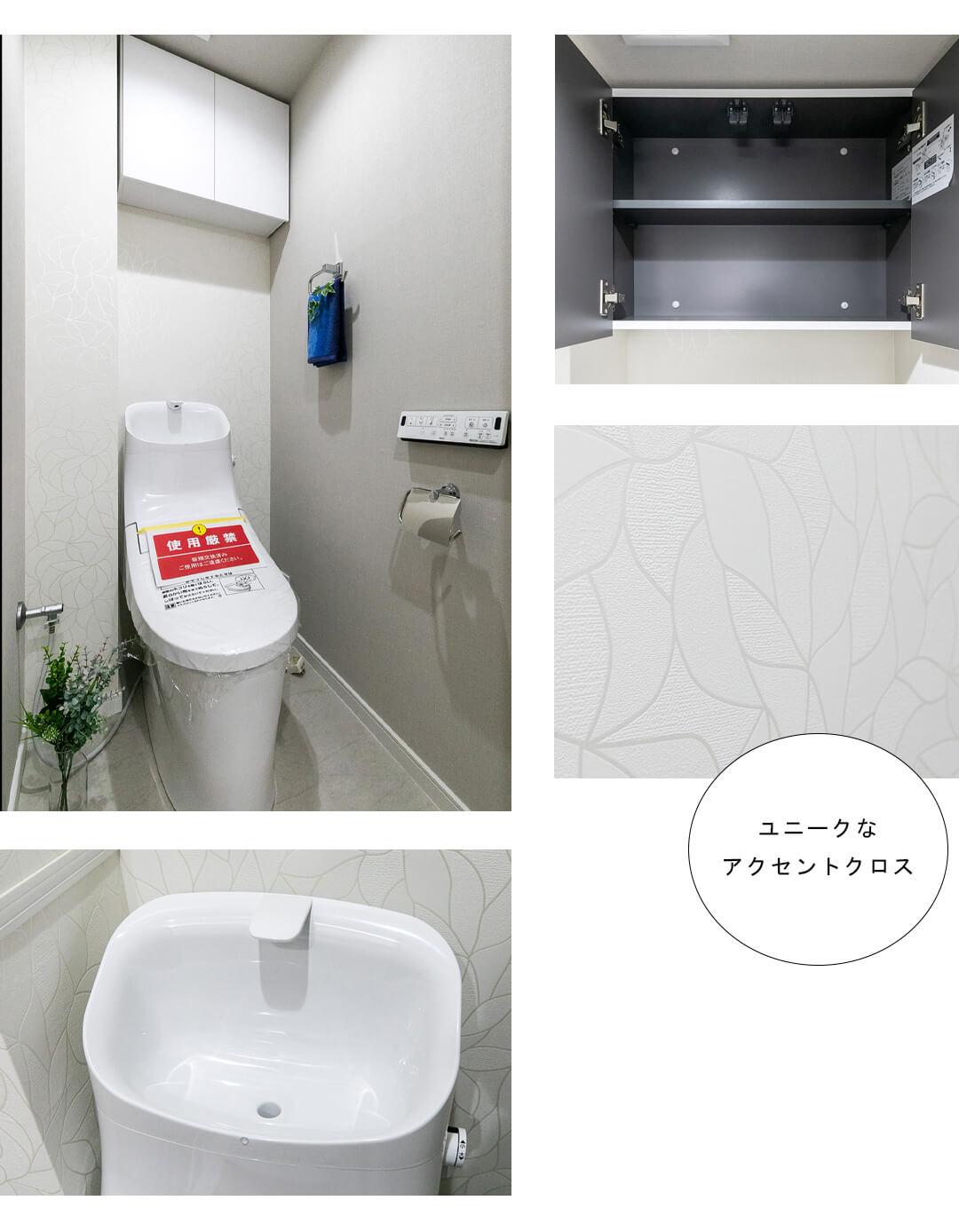 コープ野村日吉 103のトイレ