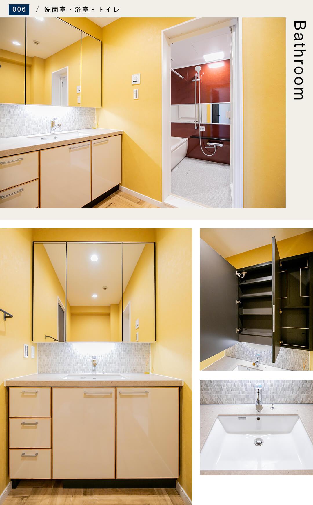 幡ヶ谷YMビルの洗面室
