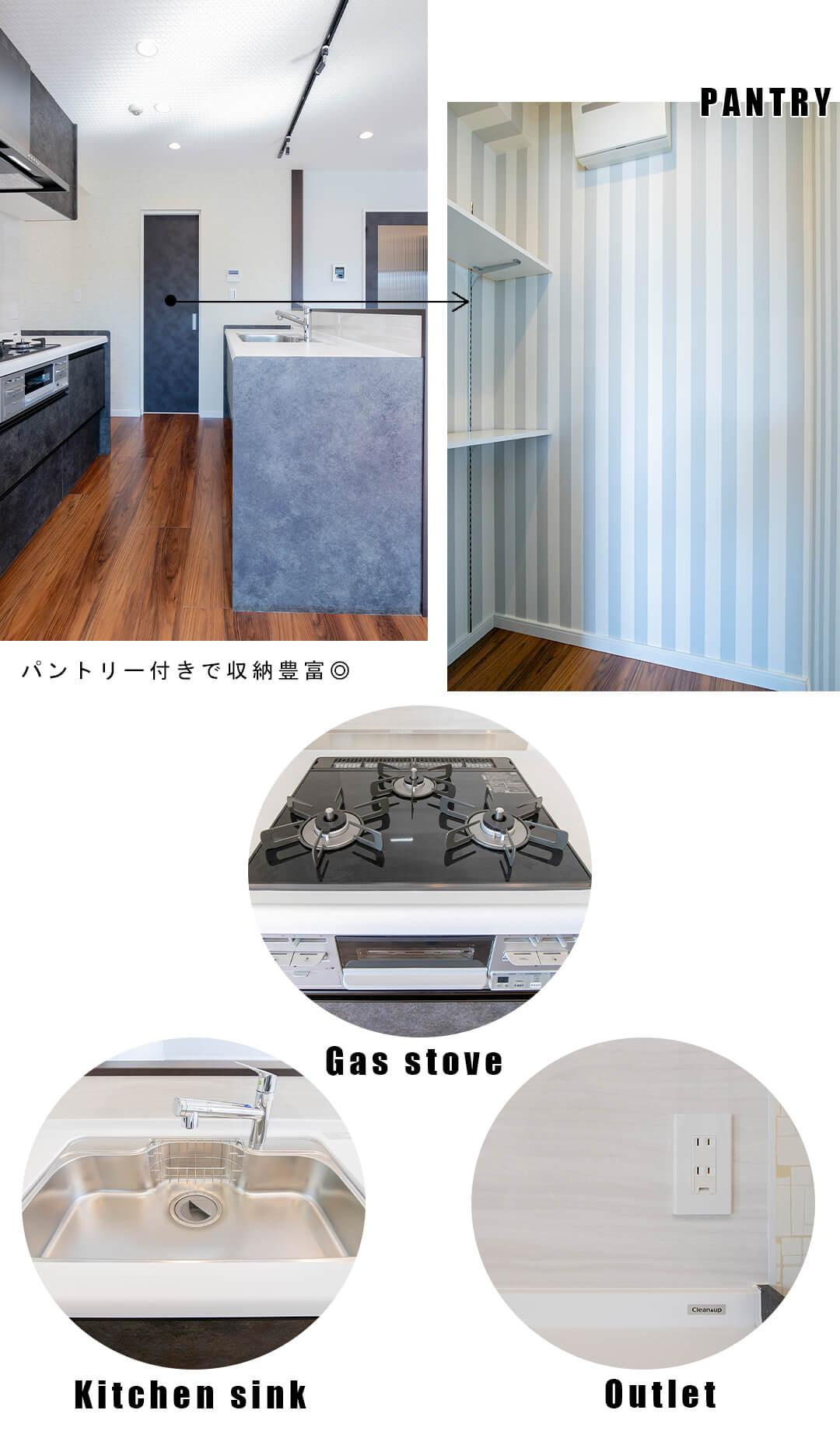 幡ヶ谷YMビルのキッチン