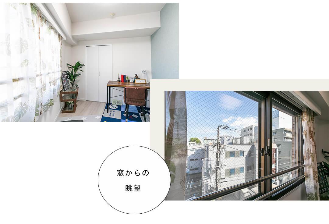 モナークマンション武蔵小杉Ⅱプラチナコートの洋室2