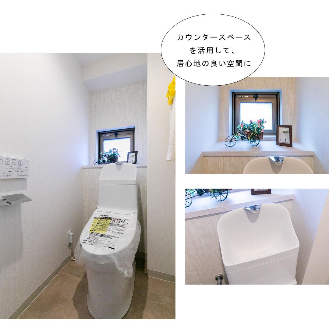 モナークマンション武蔵小杉Ⅱプラチナコートのトイレ