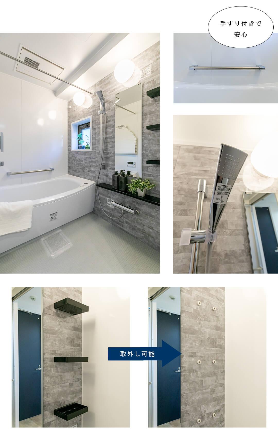 モナークマンション武蔵小杉Ⅱプラチナコートの浴室
