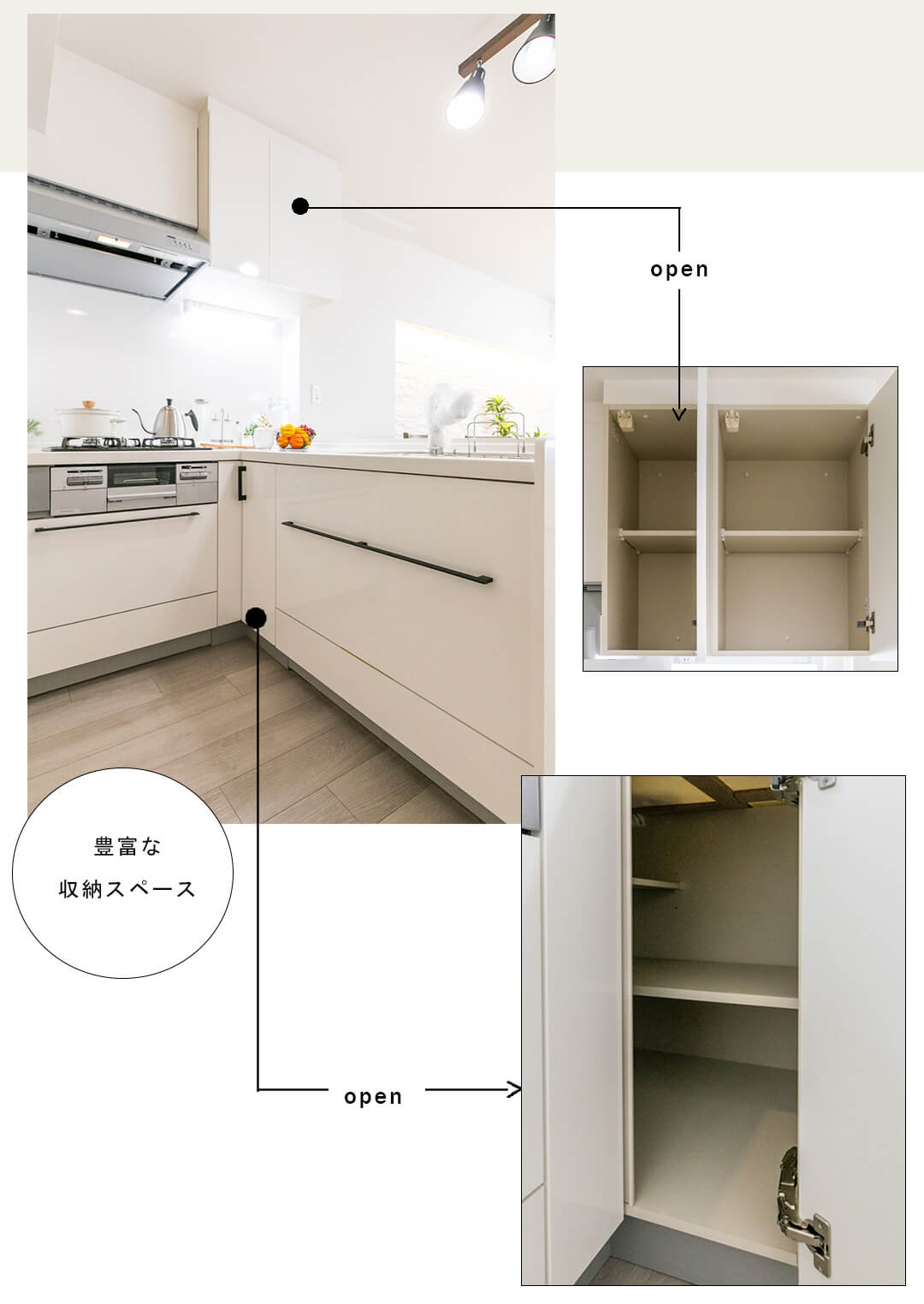 モナークマンション武蔵小杉Ⅱプラチナコートのキッチン