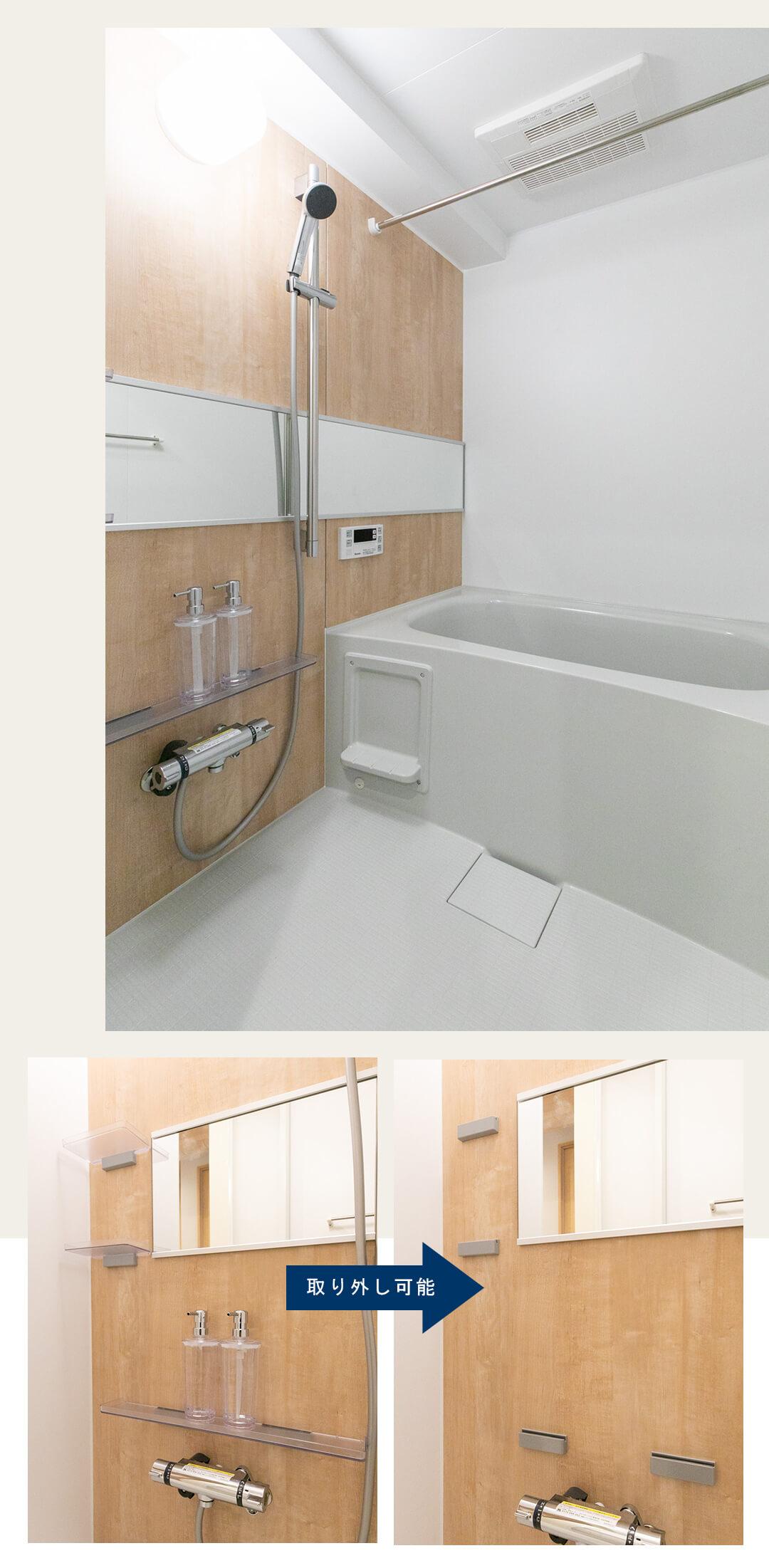 朝日シティパリオ高輪台A館の浴室