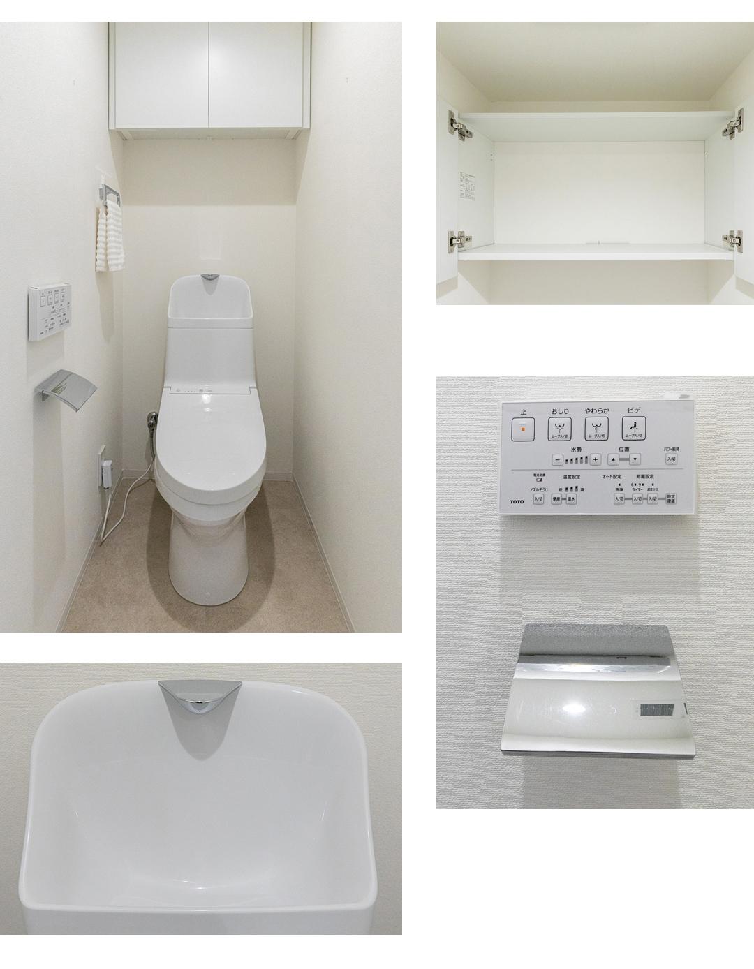 ファミール八雲のトイレ