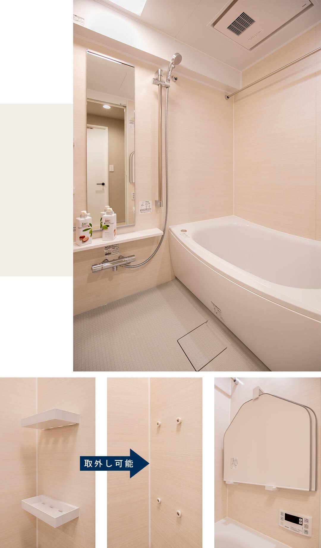 エド・コモン西早稲田の浴室