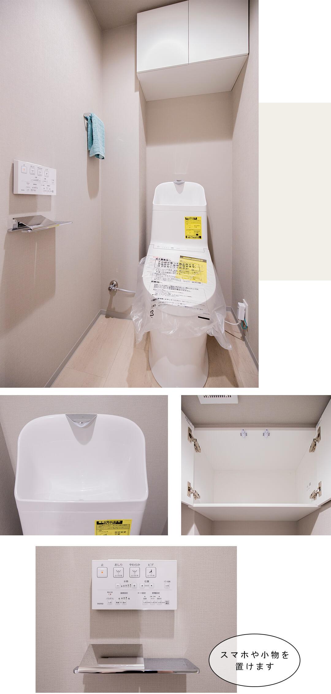 エド・コモン西早稲田のトイレ