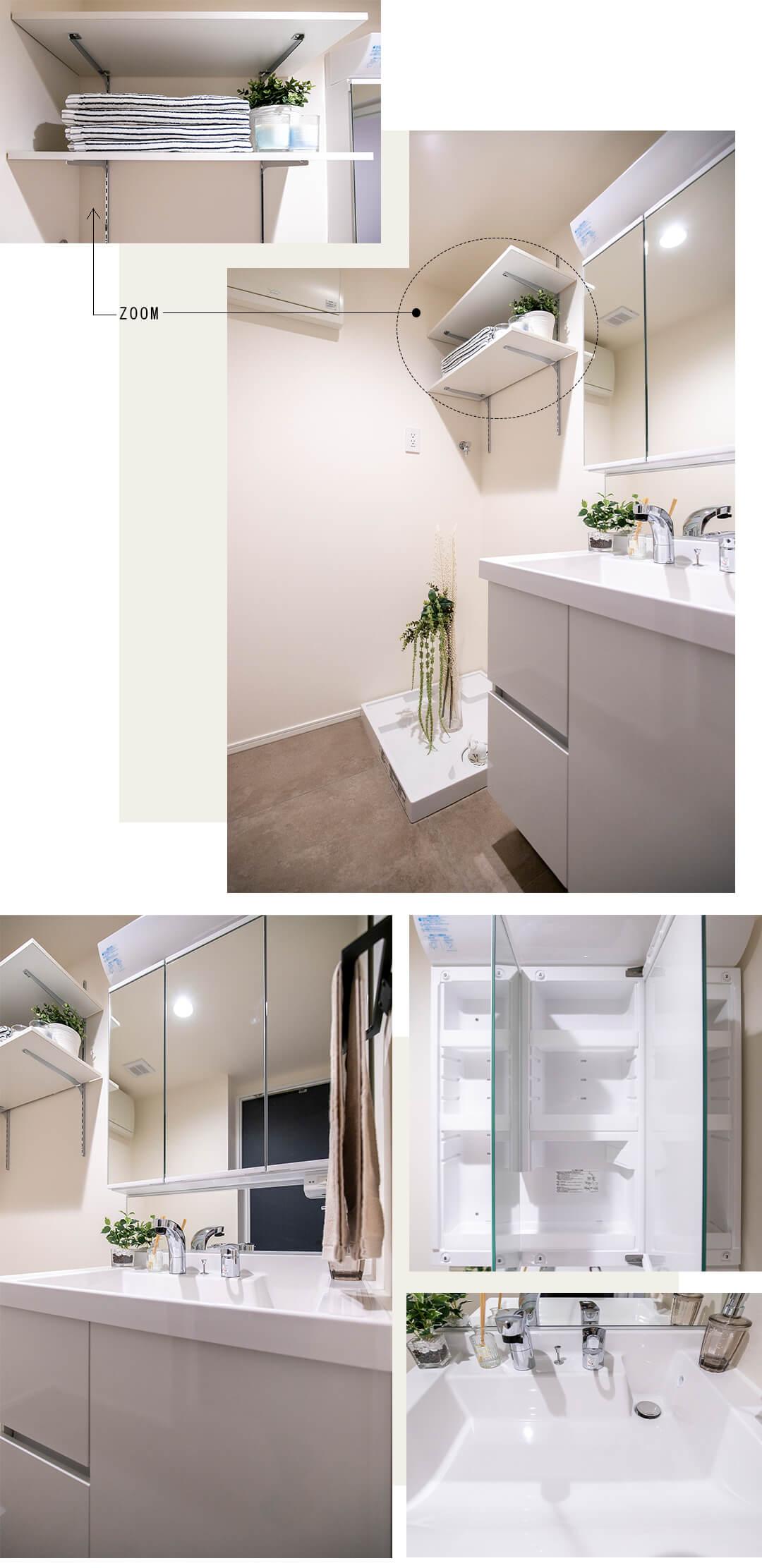 AXASXEBEC秋葉原の洗面室