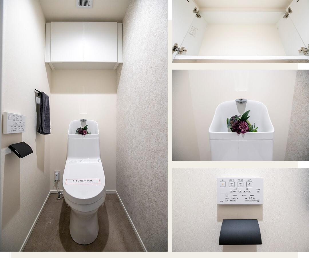AXASXEBEC秋葉原のトイレ